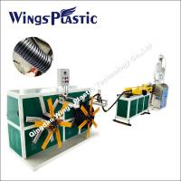 China High Speed Single Wall Corrugated Flexible Plastic Pipe Tubing Machine on sale
