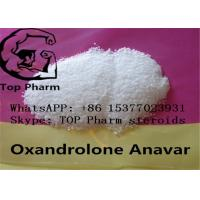 Best 99% purity Oxandrolone/Anavar CAS 53-39-4 oral steroids best for gain muscle wholesale