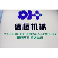 ZHEJIANG DEHENG MACHINERY CO.,LTD