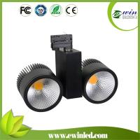 China 2 wires 3 wires 4 wires 20w 30w 40w 50w COB LED Track light with 5years warranty track light fixture on sale