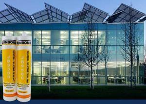 Best Gp Acetoxy Silicone Sealant 300g Fish Tank Silicone Glue wholesale