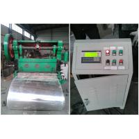 Buy cheap 1.25 M Working Width Expanded Metal Machine CNC Control 150/Min Working Speed from wholesalers