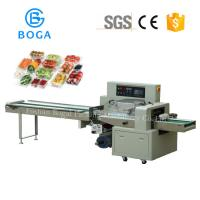 Best Dehydrated Fruit Vegetable Packing Machine Auto Double Films Docking Rotary Down Paper wholesale