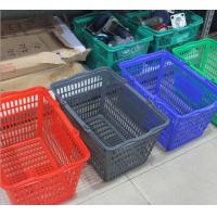 Best Retail Plastic Fruit Hand Shopping Basket , Hollow Out Storage Shopping Hand Baskets wholesale