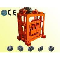 Buy cheap Small Brick Making Machine from wholesalers