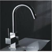 Best Single Lever Kitchen Faucet (SMX-10206-1) wholesale