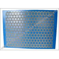 China Scalping Deck Brandt Shaker Screens Strong Rigid Steel Frame Steel Panel on sale
