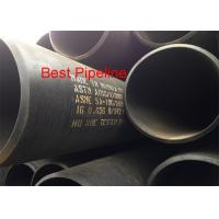 Best PN-EN 10217-4 P265NL ERW Steel Pipe Non Alloy Steel Low Temperature Properties wholesale