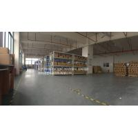 SZ PUFENG PACKING MATERIAL LIMITED