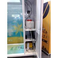 China Automatic Sprayer Sun Cream Vending Machine for Sale With 22 Inches Touchscreen, sunscreen spray booth, Micron on sale
