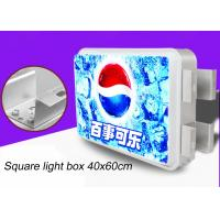 China Double Sided Rectangular Vacuum Forming Light Box For Outdoor Advertising 40x60cm on sale