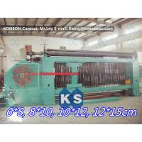 Buy cheap Galvanized / PVC Coated Wire Gabion Box Machine With Wrapped Edge Machine product