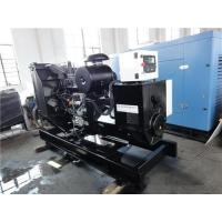 Best High quality Perkins series  80kw  diesel generator set for sale wholesale