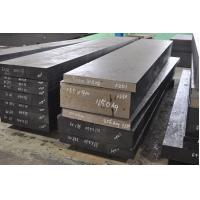 Best P20 steel wholesale supply wholesale