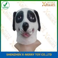 Best X-MERRY Cute Dog Mask Deluxe Dog Lover Pooch Halloween Costume Latex Adult Gag Gift Novelty wholesale