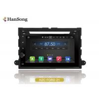 Best 7 Inch Universal Car DVD Player for Ford Explorer 2008 Fashion Ui Display wholesale