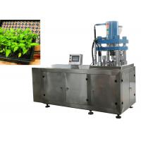 Best Simple Operation High Speed Tablet Press , Pneumatic Press Machine Demoulding Protection wholesale