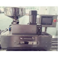 Best Flat Type Pharmaceutical Blister Packaging Machines , Automatic Blister Pack Sealing Machine wholesale