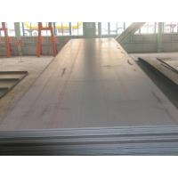 Buy cheap 12Cr1MoV Alloy Steel Plate from wholesalers