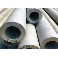 China 304 304L 316 Stainless Steel Round Tube / TP316L Seamless Stainless Tube on sale