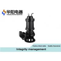 China Portable Submersible Sewage Pump For Basement Bathroom Toilet Plant Subway on sale