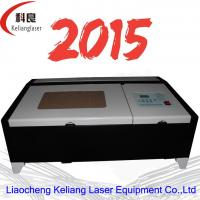 China jewelry laser engraving machine on sale