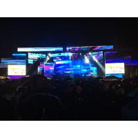 China Hot Sale Outdoor Rental Used Led Screen P4.81Die-casting Aluminum Cabinet 500*500mm on sale