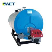 Buy cheap Low nitrogen 10t/h oil gas fired steam boiler for industrial production from wholesalers