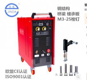 Buy cheap Inverter Stud Welder RSN-2500II welding 5mm to 25mm shear stud product