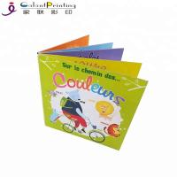 Best OEM Print On Demand Book Printing Small Board Books For Toddlers wholesale