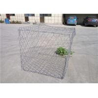 Best Silver Color Decorative Gabion Baskets / Galvanised Steel Stone Cage wholesale
