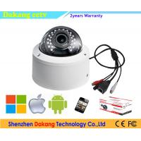Buy cheap Network Dome HD IP Camera High Resolution 4MP H.265 Compression product