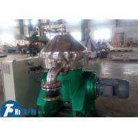 Best Chinese Medicine Extraction Stainless Steel Industrial Disc Bowl Centrifuge Machine wholesale