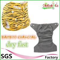 China Ohbabyka Washbale Polyester Reusable perfect bamboo charcoal cloth diaper on sale