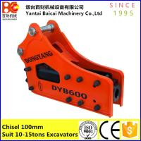 Buy cheap China Yantai Pterosaur side type korea quality excavator hydraulic rock breaker prices from wholesalers