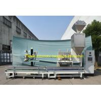 China 25 Kg Gravity Open Mouth Bagging Machine Fast Speed For Granule Grain Rice Particle on sale