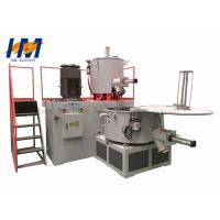 Best Hot And Cold PVC High Speed Mixer High Shear Wet Granulation Discharging Thoroughly wholesale