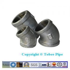 Best Malleable cast iron threaded 90 degree street elbow wholesale