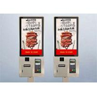 China Free Standing Touch Screen Advertising Kiosk / Self Service Kiosk With Printer Card Reader on sale