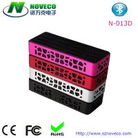 China Water Cube Bluetooth Rechargeable Wireless Speaker for MP3 MP4 Mobile Phone on sale