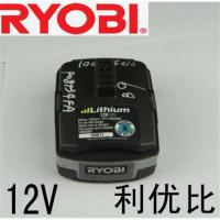 Best 2 X Ryobi 12v Lithium battery for tools USED wholesale