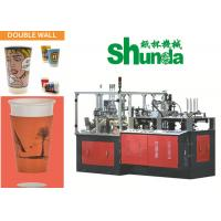 Best Ripple Double Wall Disposable Paper Products Machine , Paper Sleeve Making Machine wholesale
