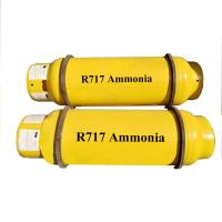 Best Colorless Natural Ammonia Refrigerant R717 Gas NH3 99.8% Purity CAS 7664 41 7 wholesale