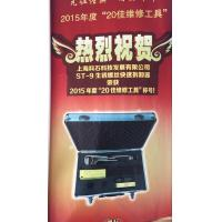 Best ST-9  Rusty screw disassembly apparatus,Quick Remove Rusting Screw,Remove rusty screw tool wholesale