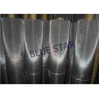 China High Toughness 30 Micron Stainless Steel Mesh , Stainless Steel Fine Mesh Screen on sale