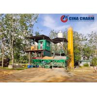 China Commerial Hopper Type Concrete Mixing Plant , Ready Mix Cement Plant on sale