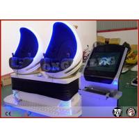 Buy cheap Two Players 9D Virtual Reality Cinema Games Machine Electrical Servo product
