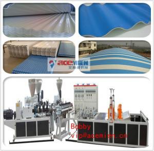 China PVC corrugated roof sheet making machine / PVC Corrugated Tile Production Line on sale