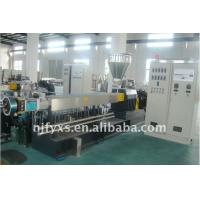 Best SHJ-50D co-rotating parallel twin-screw masterbatch extruder wholesale