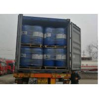 China ISO 9001 Passed Industrial Grade Ammonia Water 20%-30% Ammoniacal Liquor on sale